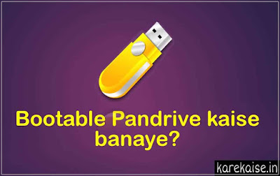 windows-installation-ke-liye-bootable-pandrive-kaise-banaye