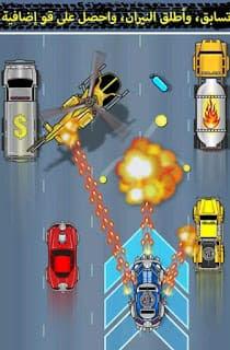 تحميل لعبة road riot مهكرة