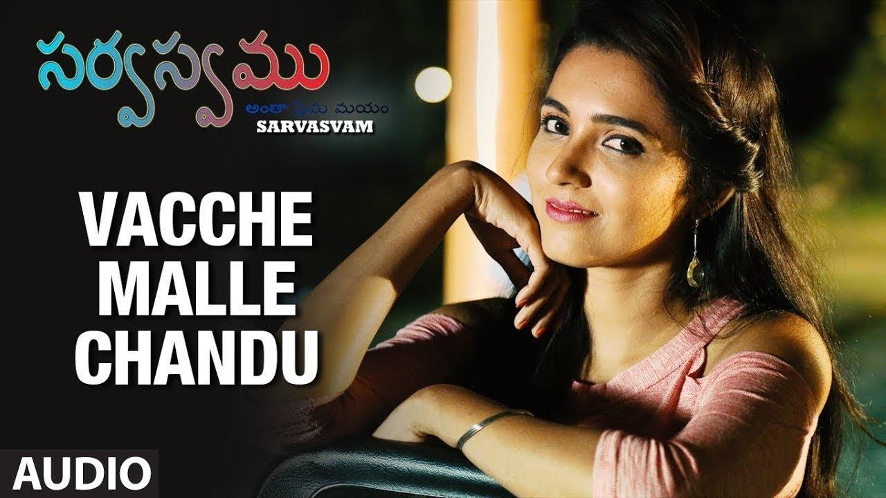 naa movies telugu 2018 free download