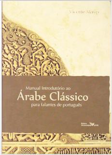 ARABE CLASSICO