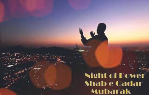 night of power shab e qadar mubarak