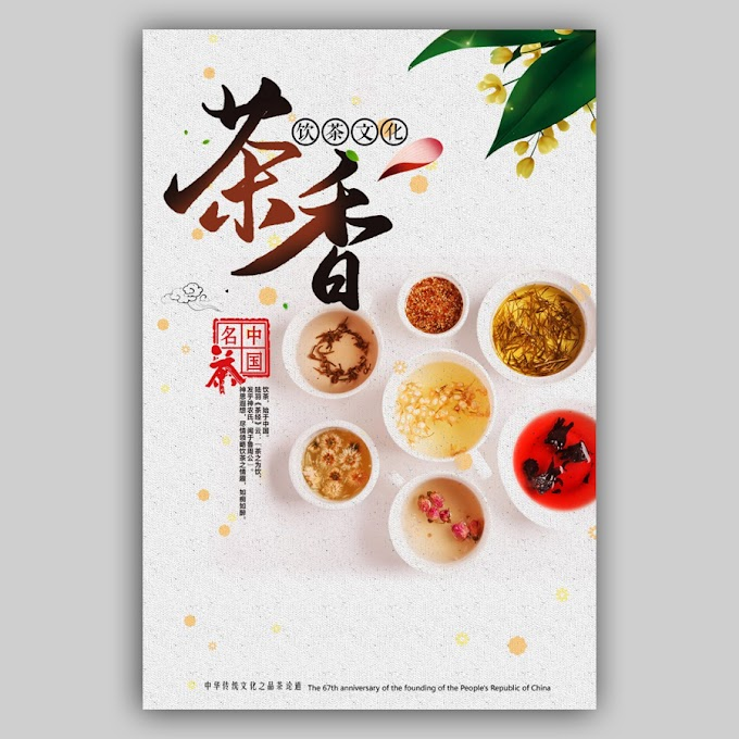 Chinese famous tea culture poster design PSD