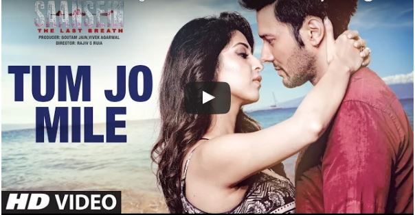 Tum Jo Mile Video Song | Armaan Malik | SAANSEIN