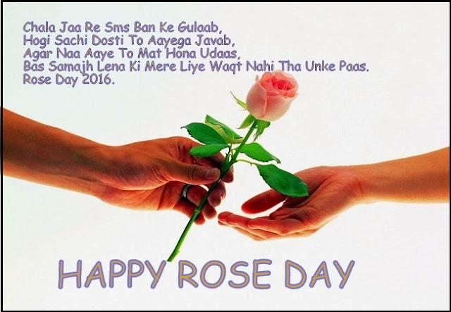 Happy-Rose-Day-Whatsapp-Status