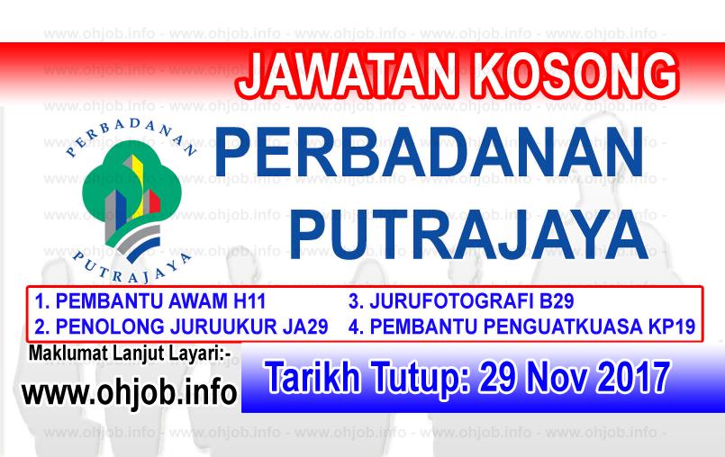 Jawatan Kerja Kosong PPj - Perbadanan Putrajaya logo www.ohjob.info november 2017
