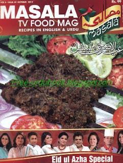 Masalah Magazine October 2012