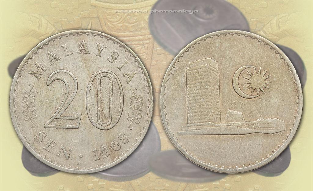 duit syiling Malaysia 20 sen tahun 1968