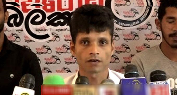 Namal Kumara to appear before the CID tomorrow