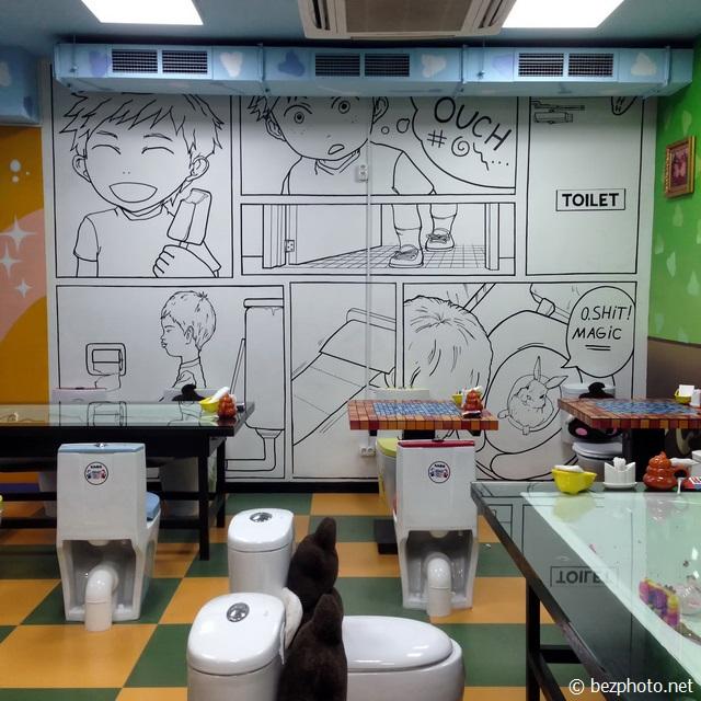 кафе на арбате crazy toilet