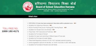 HTET 2014-15 postponement news