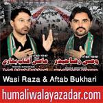 http://www.humaliwalayazadar.com/2017/08/wasi-raza-hyder-nohay-2018.html