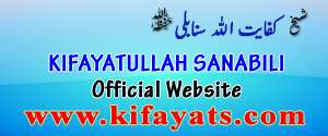 Kifayatullah Sanabili Official website