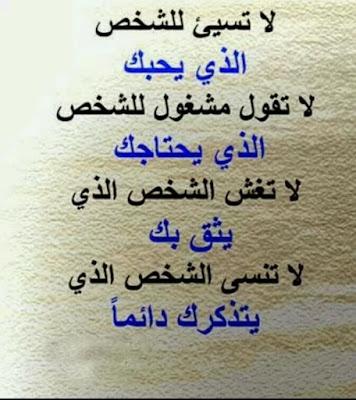 كلمات حكم عن الحياة