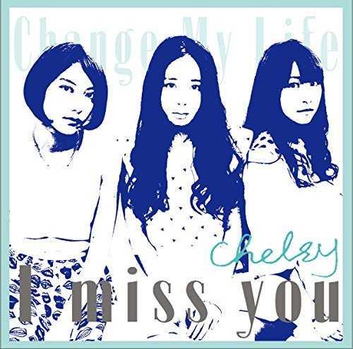 [Single] Chelsy – I Miss You  (2015.09.02/MP3/RAR)