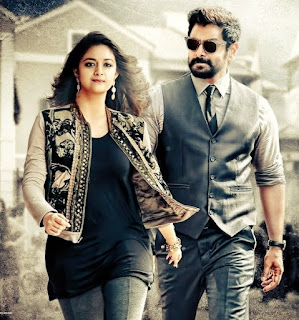 Keerthy Suresh with Vikram in Saamy Square 1