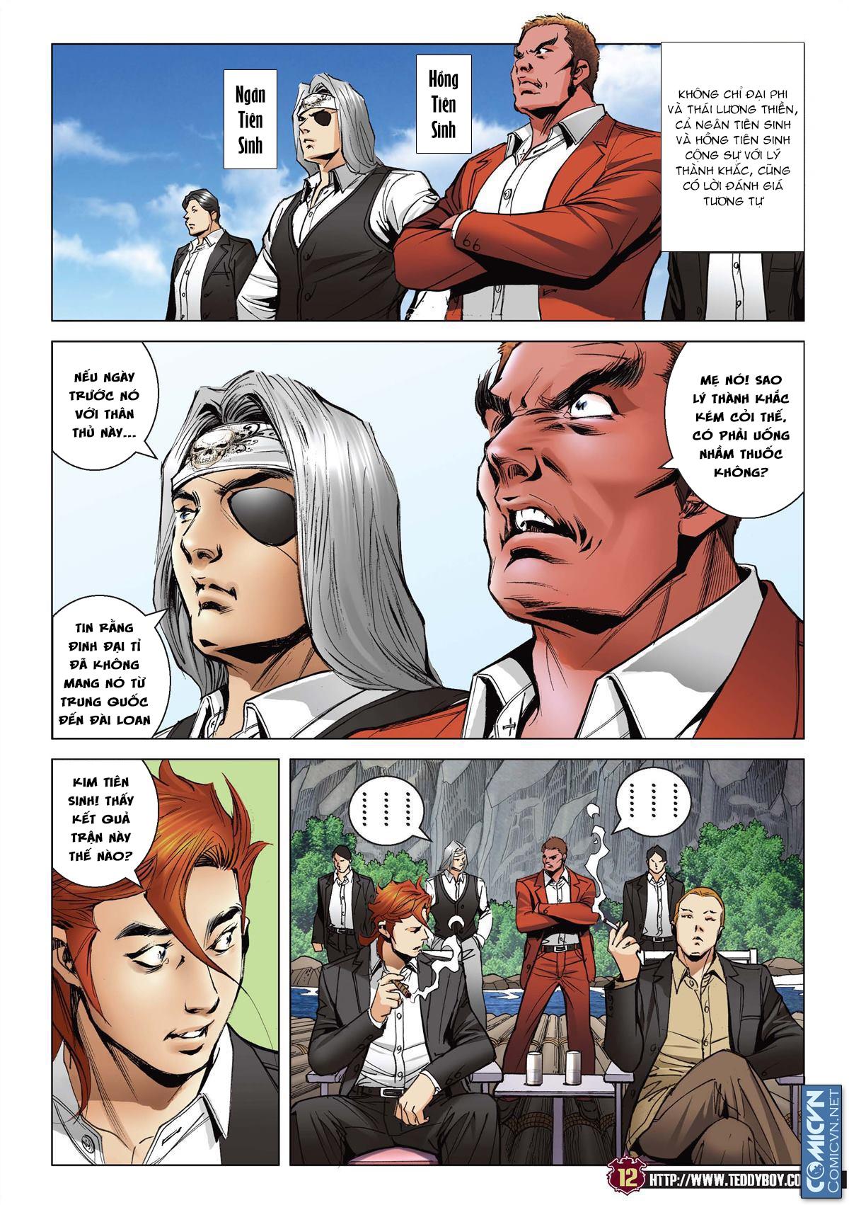 Người Trong Giang Hồ chapter 2137: tiền lộ nan hành trang 11