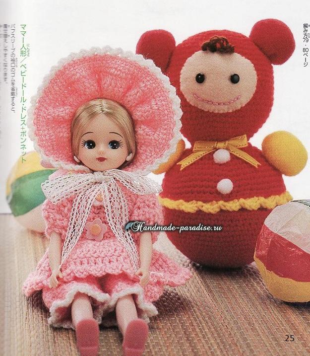 Вязаная одежда для кукол. Японский журнал со схемами (15)