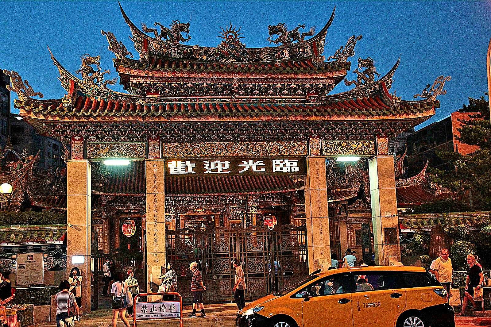 歡迎您瀏覽學到老BLOG 大家相聚多姿多彩的網絡世界: 臺北艋舺龍山寺及故宮博物館