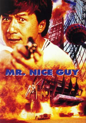 Mr Nice Guy 1997 Hindi Dual Audio BRRip 480p 300mb world4ufree.ws hollywood movie Mr Nice Guy 1997 hindi dubbed dual audio 480p brrip bluray compressed small size 300mb free download or watch online at world4ufree.ws