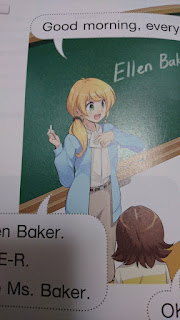 Ellen Baker