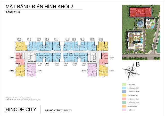 Mặt bằng tầng 11-23 căn hộ Hinode City tòa tháp Sachi