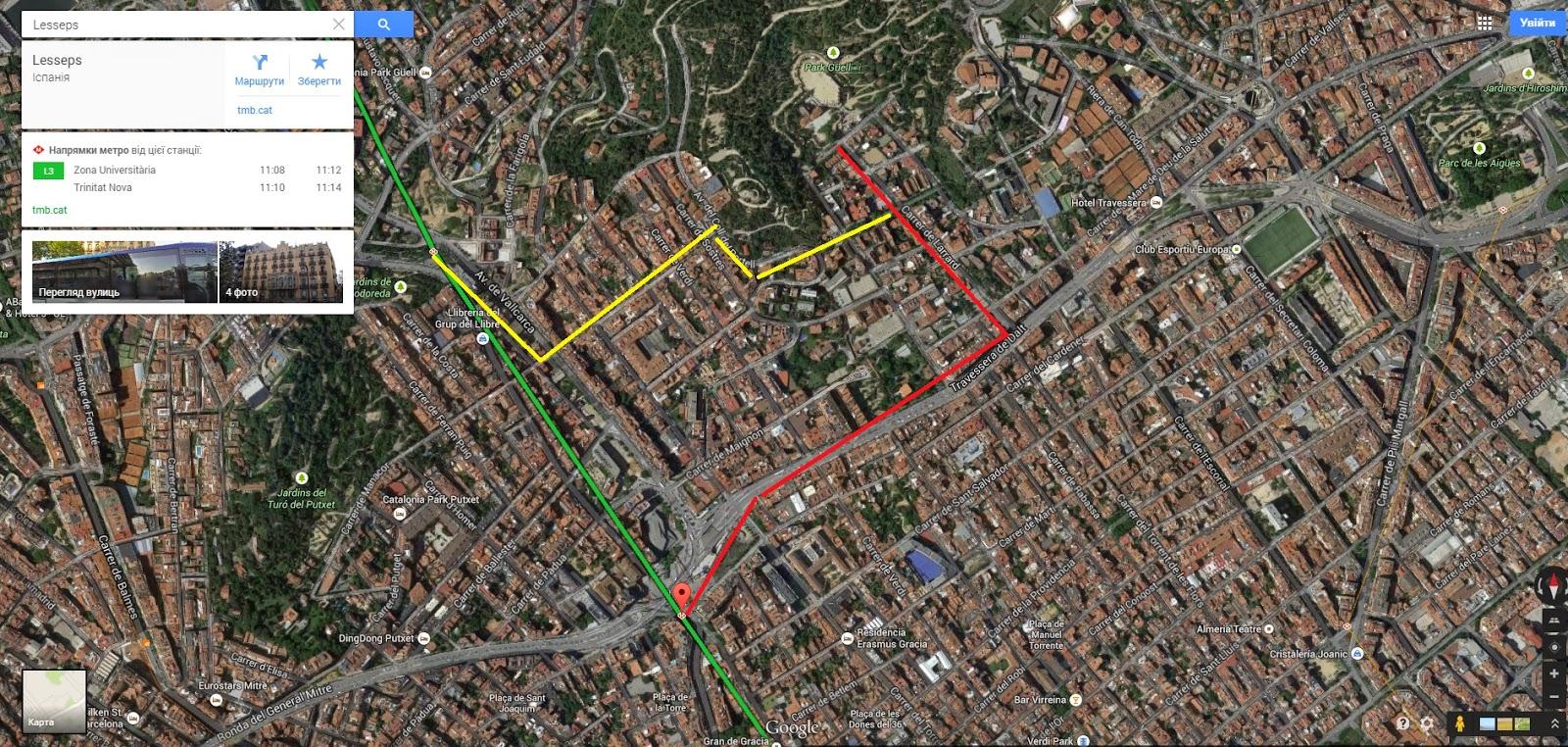 Карта прохода от метро в парку Гуэль, Барселона, Испания. Map of way from metro to Guell park, Barcelona, Catalonia, Spain