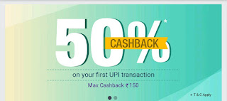 PhonePe - Add Money To Paytm and Get 150 Rs Cashback