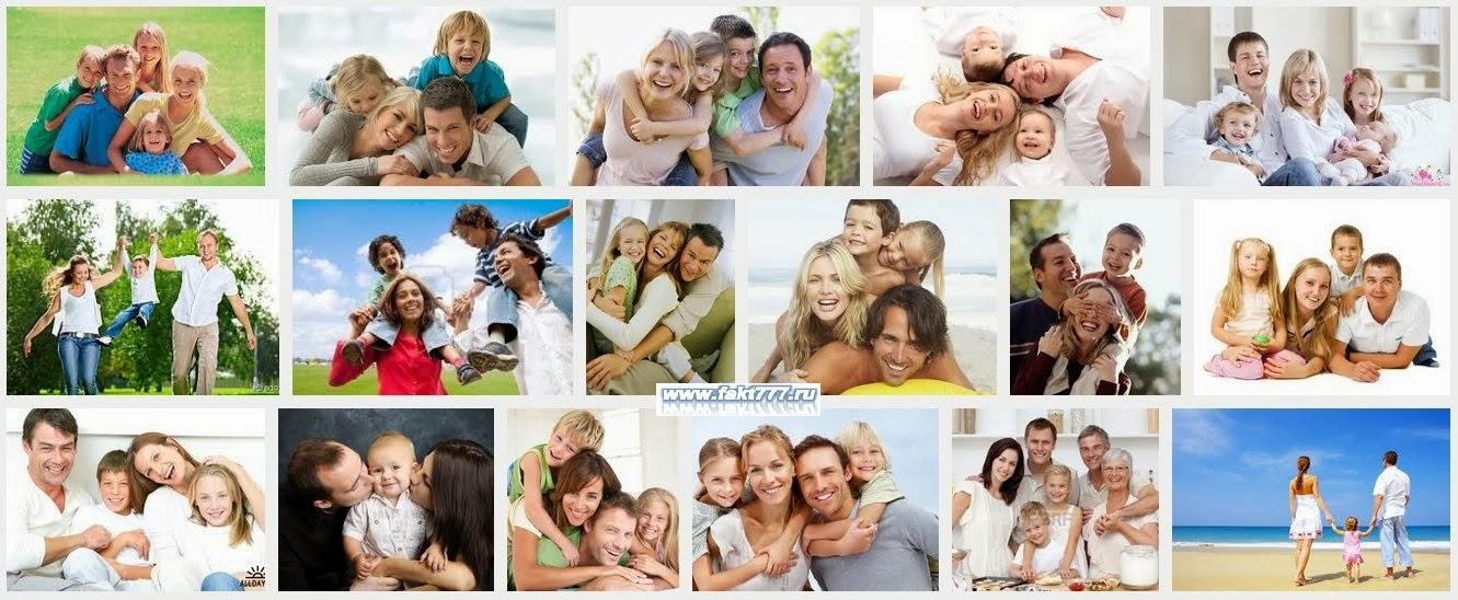 Как обеспечить свою семью здоровьем и счастьем
