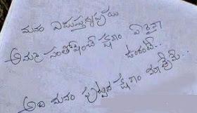 Telugu-nice-mothers-day-images