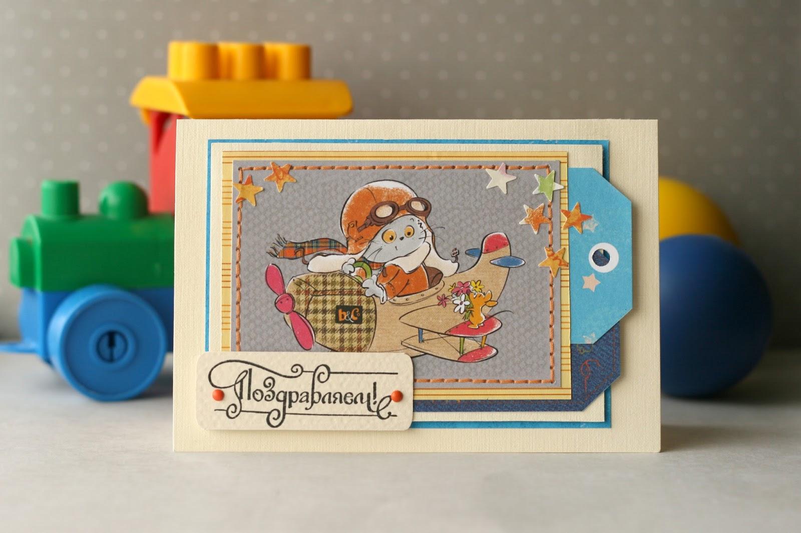 Гифки, открытки с котами скрапбукинг