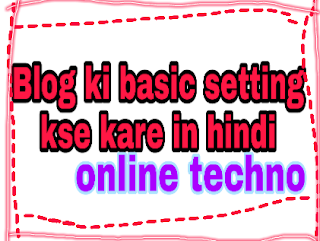 blogs ki basic setting kaise kare in hindi