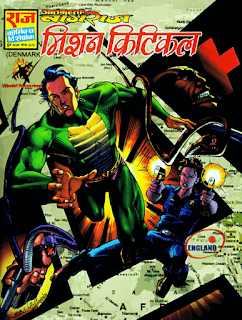 Mission-Critical-Nagraj-Comics-Book-In-Hindi