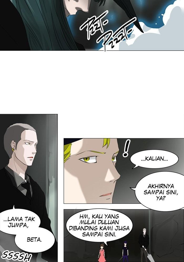 Webtoon Tower Of God Bahasa Indonesia Chapter 220