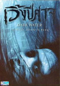 Dark Water 2007 HDRip 720p Dual Audio In Hindi Thai
