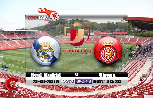 مشاهدة مباراة جيرونا وريال مدريد اليوم 31-1-2019 في كأس ملك أسبانيا