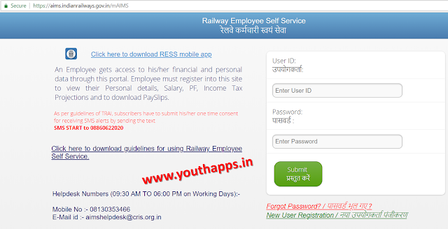 Railway Employee Self Service (RESS)- Youth apps