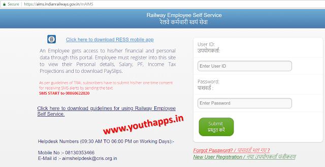 रेलवे कर्मचारी स्वयं सेवा - Youth Apps