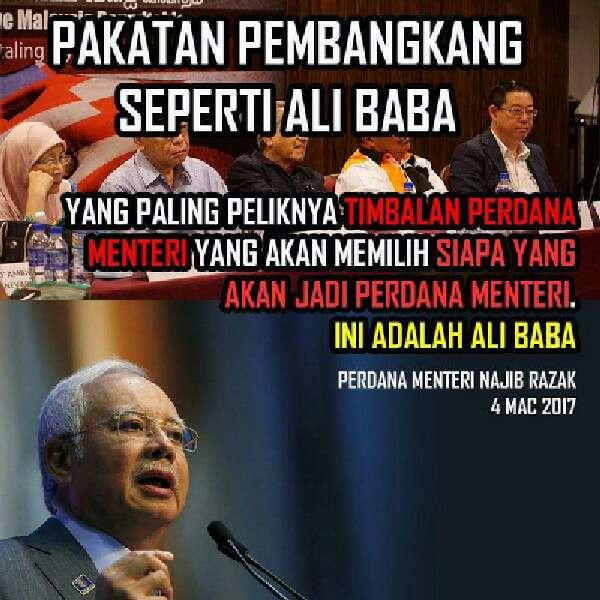 Siapa PM Pakatan Ali Baba?