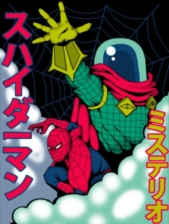 Mysterio and Spider-Man : ダとマの間のいわゆる伸ばす棒の長音符は縦書きの場合、タテになるという日本語のまさかの不思議なルールに気づけなかったスハイダーマンとミステリオ ! !