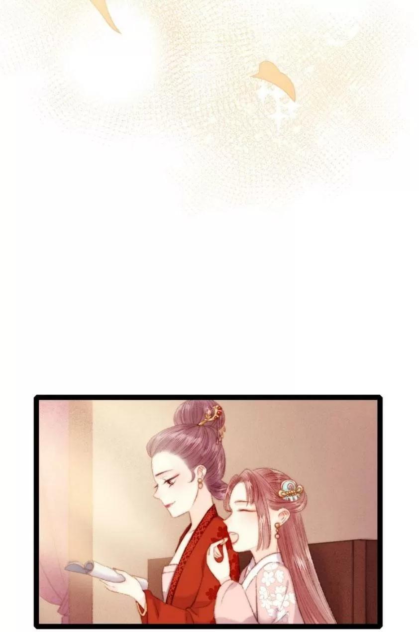 Nàng Phi Cửu Khanh - Thần Y Kiều Nữ chap 54 - Trang 9