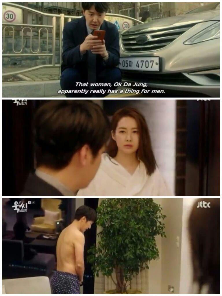 Sneak Peek: Ms. Temper and Nam Jung Gi | Drama film movies