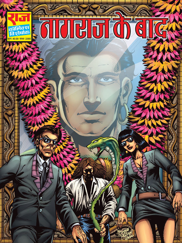 Raj Comics Rajcomics Twitter - Www imagez co