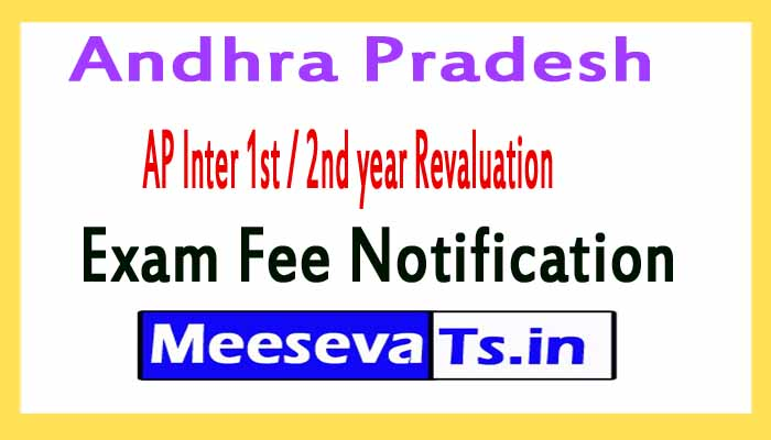 AP Inter 1st / 2nd year Revaluation Exam Fee Notification 2019