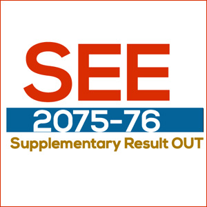 SEE Supplementary Exam Result