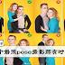 这10个婚照pose摄影师有时都教错,新娘们别跟着做!