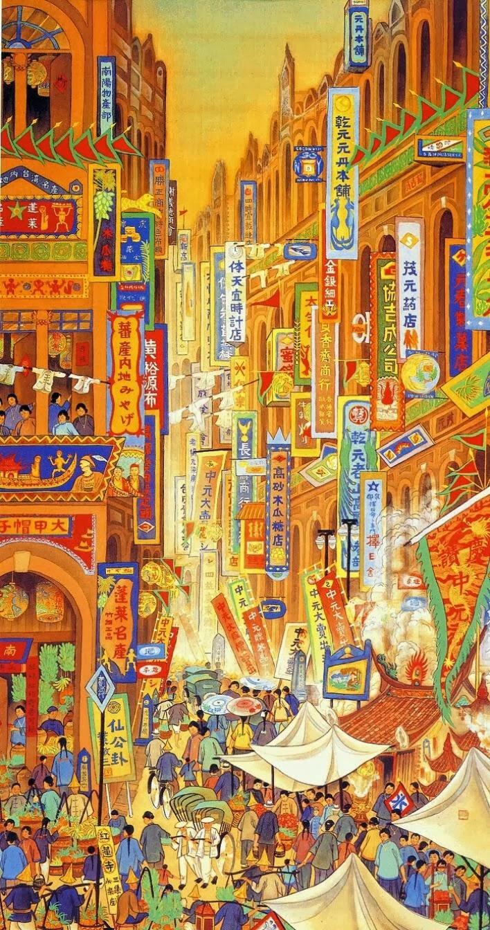 calle dihua Taipei