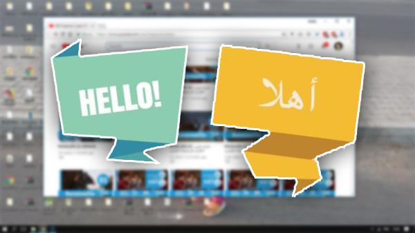 أفضل 6 قنوات عربية مميزة لتعلم الانجلزية بسرعة وإحترافية