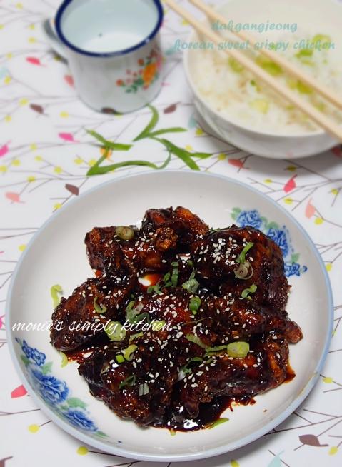 resep dakgangjeong sweet crispy chicken