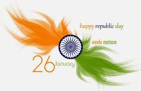 republic day images hd 2017