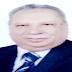 أمين مستقبل وطن بكفرالشيخ: نواب الحزب نجحوا في رفع مساحة الأرز إلى 240 ألف فدان